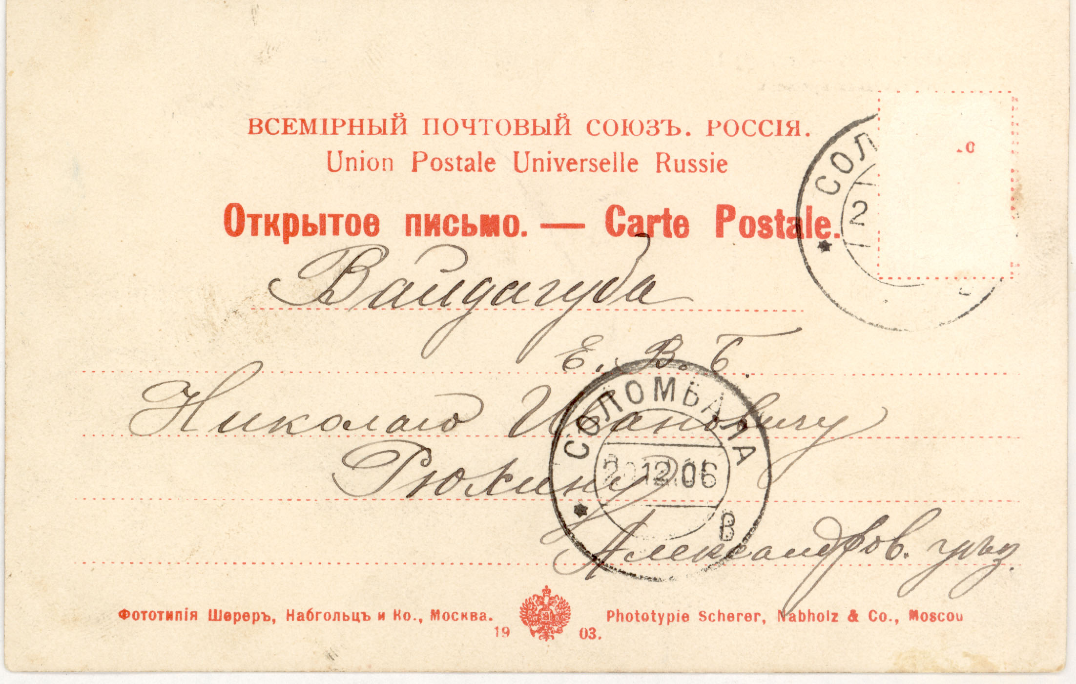 Именные открытки марине